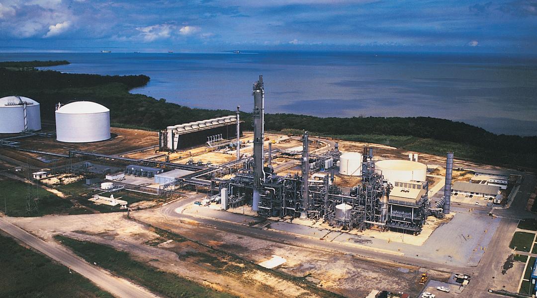 Trinidad Ammonia Plant image