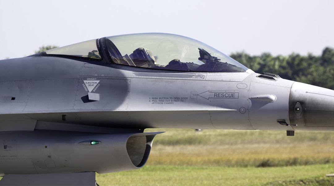 Aerospace Combat Systems